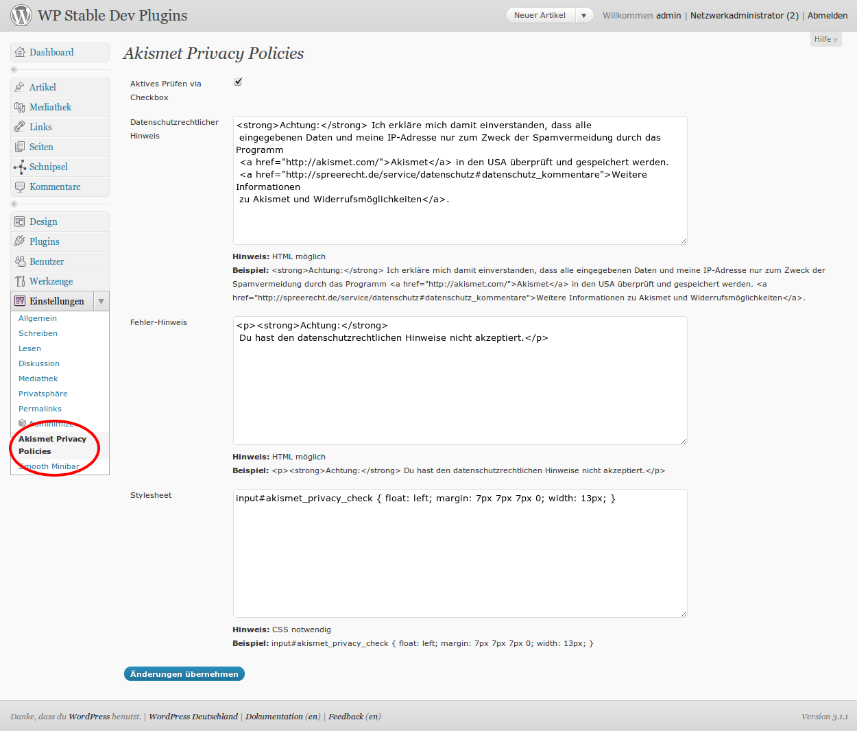akismet-privacy-policies screenshot 2