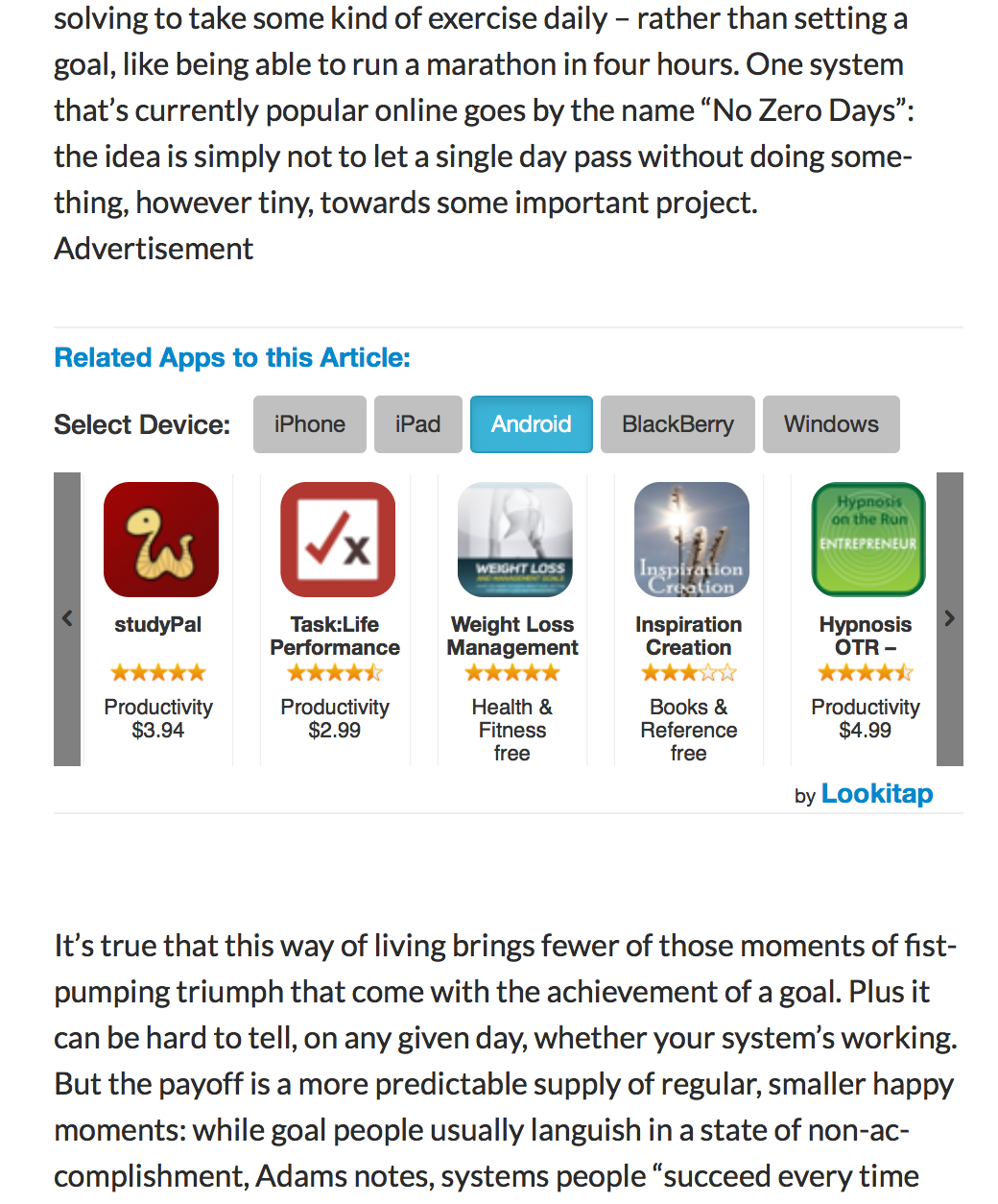 appvitrine-bring-the-power-of-mobile-apps-into-your-blog screenshot 4