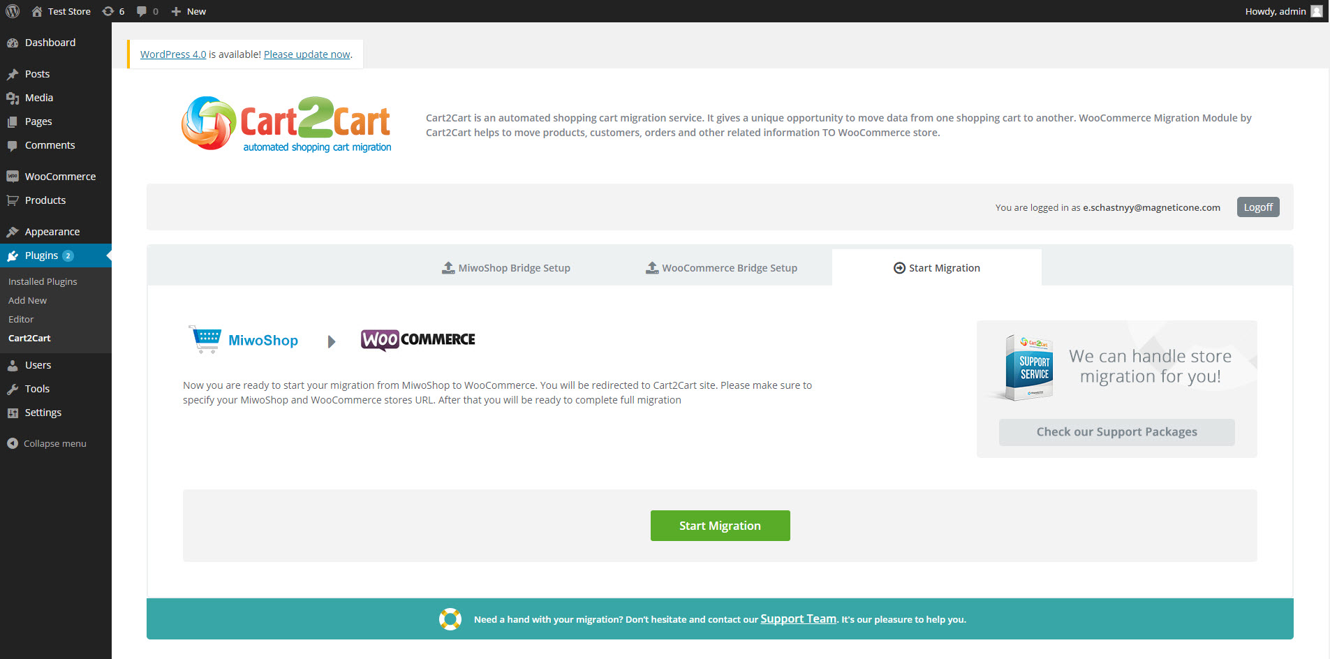 cart2cart-miwoshop-to-woocommerce-migration screenshot 5