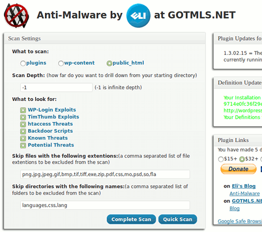 gotmls screenshot 2