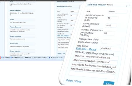 multi-rss-reader-widet screenshot 2