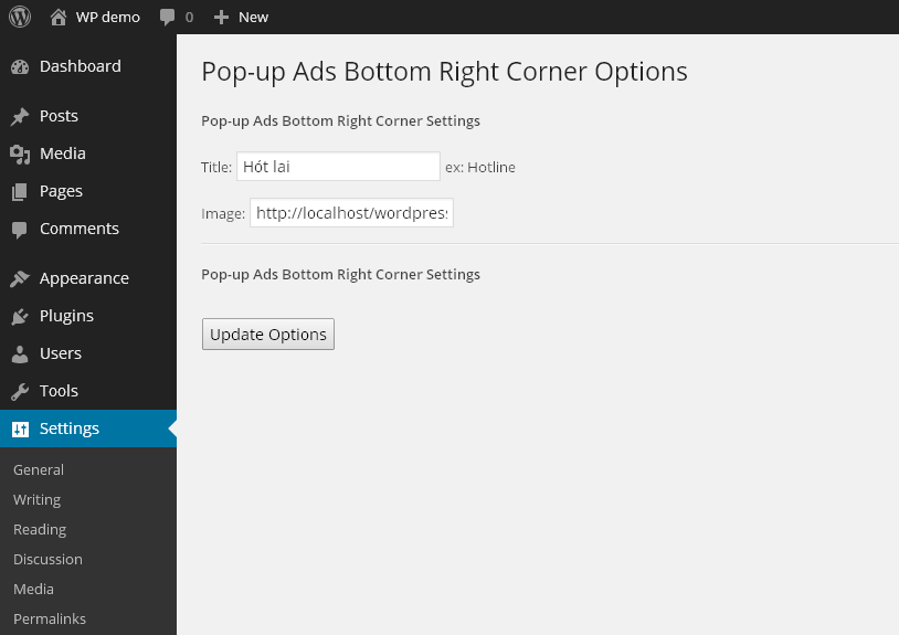 pop-up-ads-bottom-right-corner screenshot 1