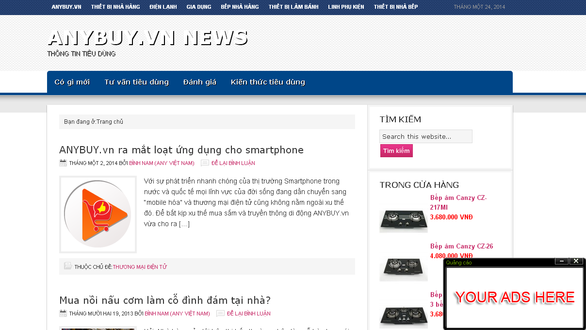 pop-up-ads-bottom-right-corner screenshot 3