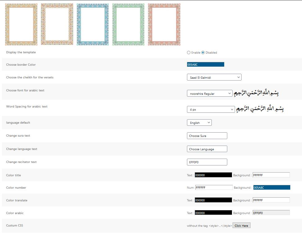 quran-text-multilanguage screenshot 1