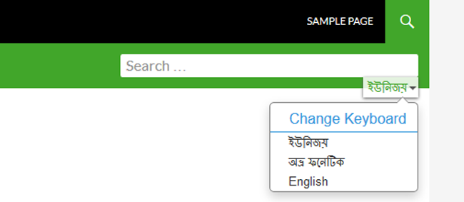 royal-bangla-keyboard screenshot 1