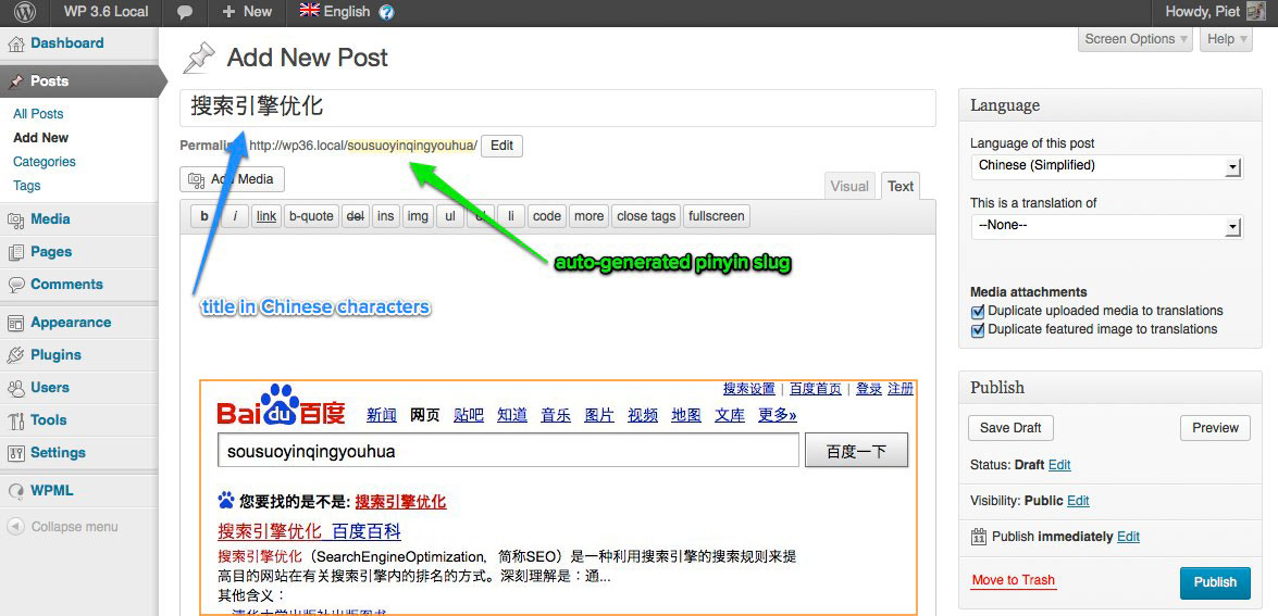 so-pinyin-slugs screenshot 2