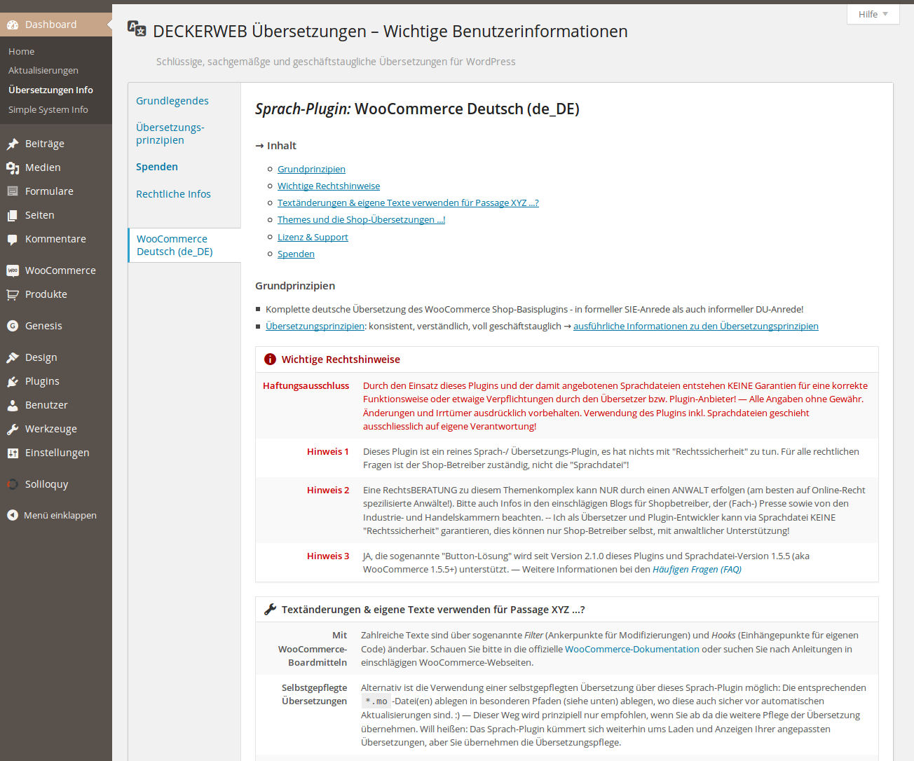 woocommerce-de screenshot 3