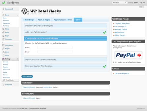 wp-total-hacks screenshot 4