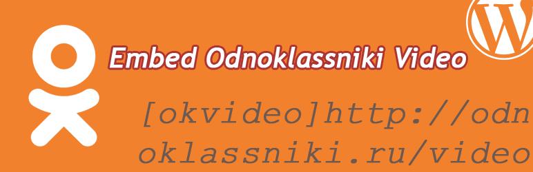 Embed Odnoklassniki Video
