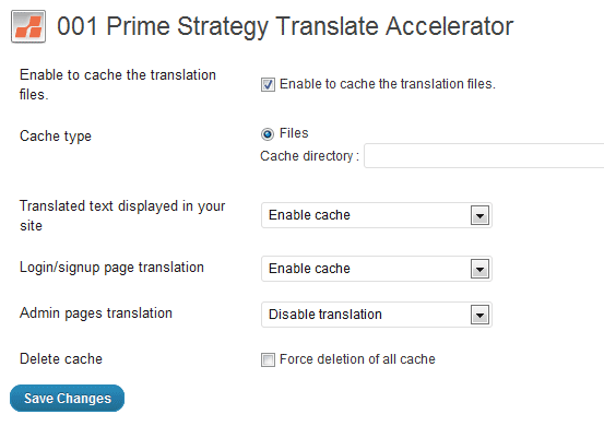 001-prime-strategy-translate-accelerator screenshot 1