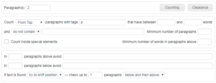 Settings for automatic insertion before/after paragraphs