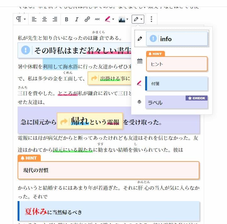 Gutenberg editor (Toolbar buttons)