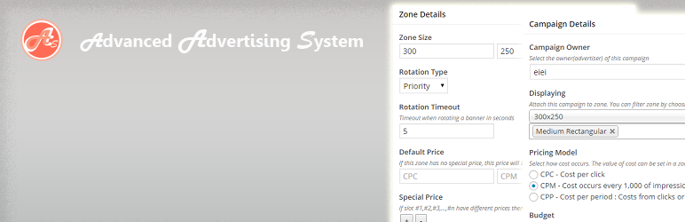 Advanced Advertising System
