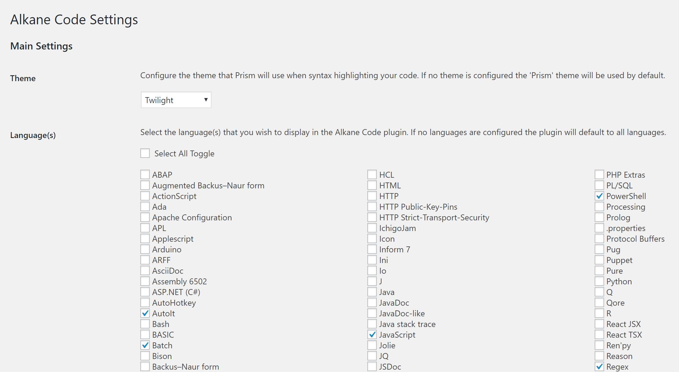Alkane Code settings page.