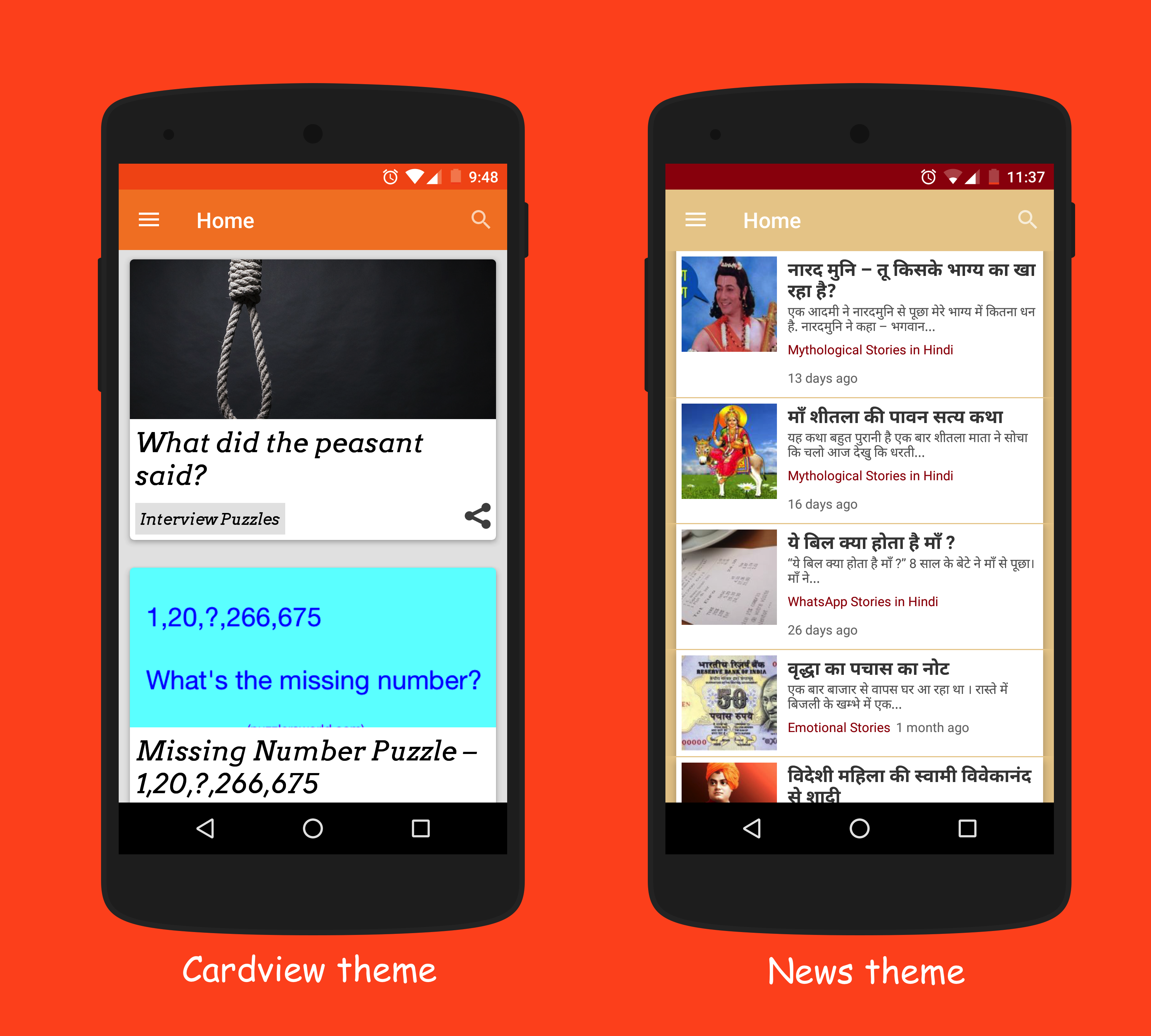 Android app sites