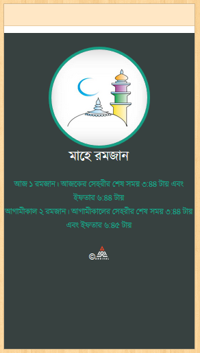 https://ps.w.org/bangla-al-quran/assets/screenshot-2.png?rev=1431765