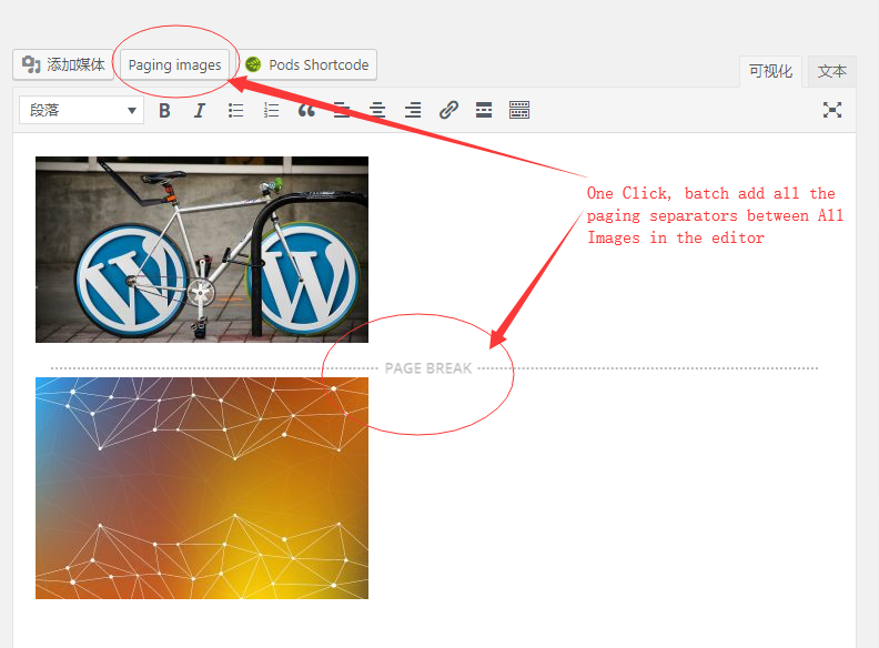 The [Batch add Image paging separators] plugin in action