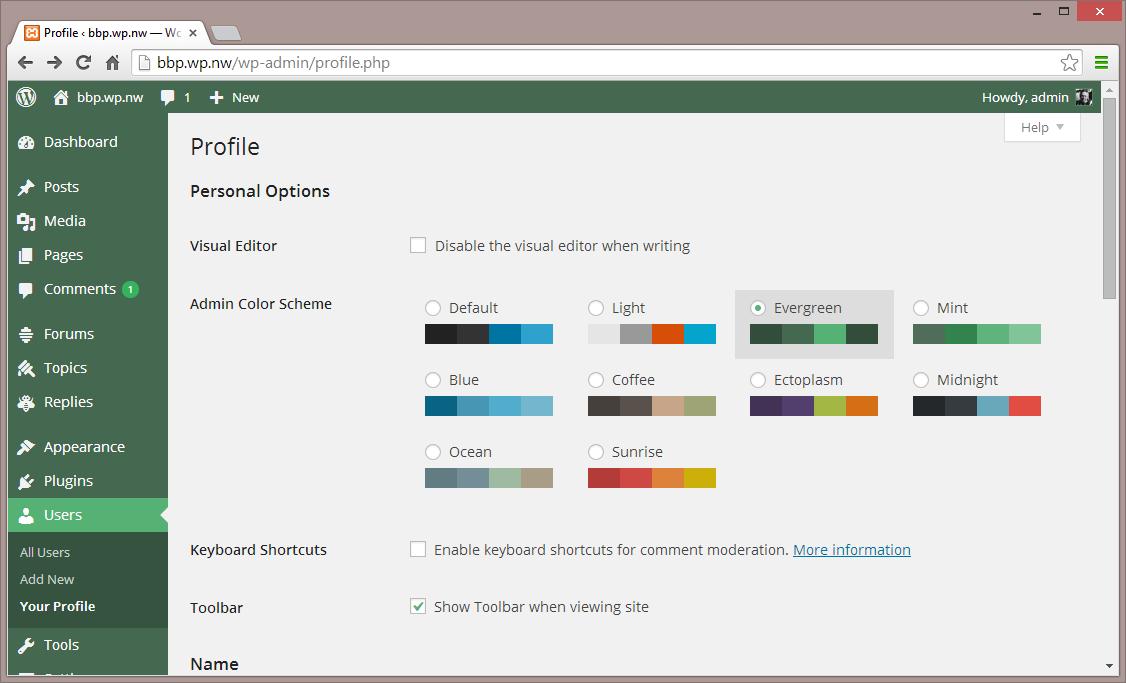 Themes - Admin Interface