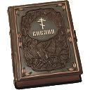Bg Bible References logo