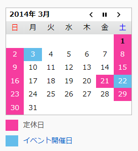 biz-calendar screenshot 1