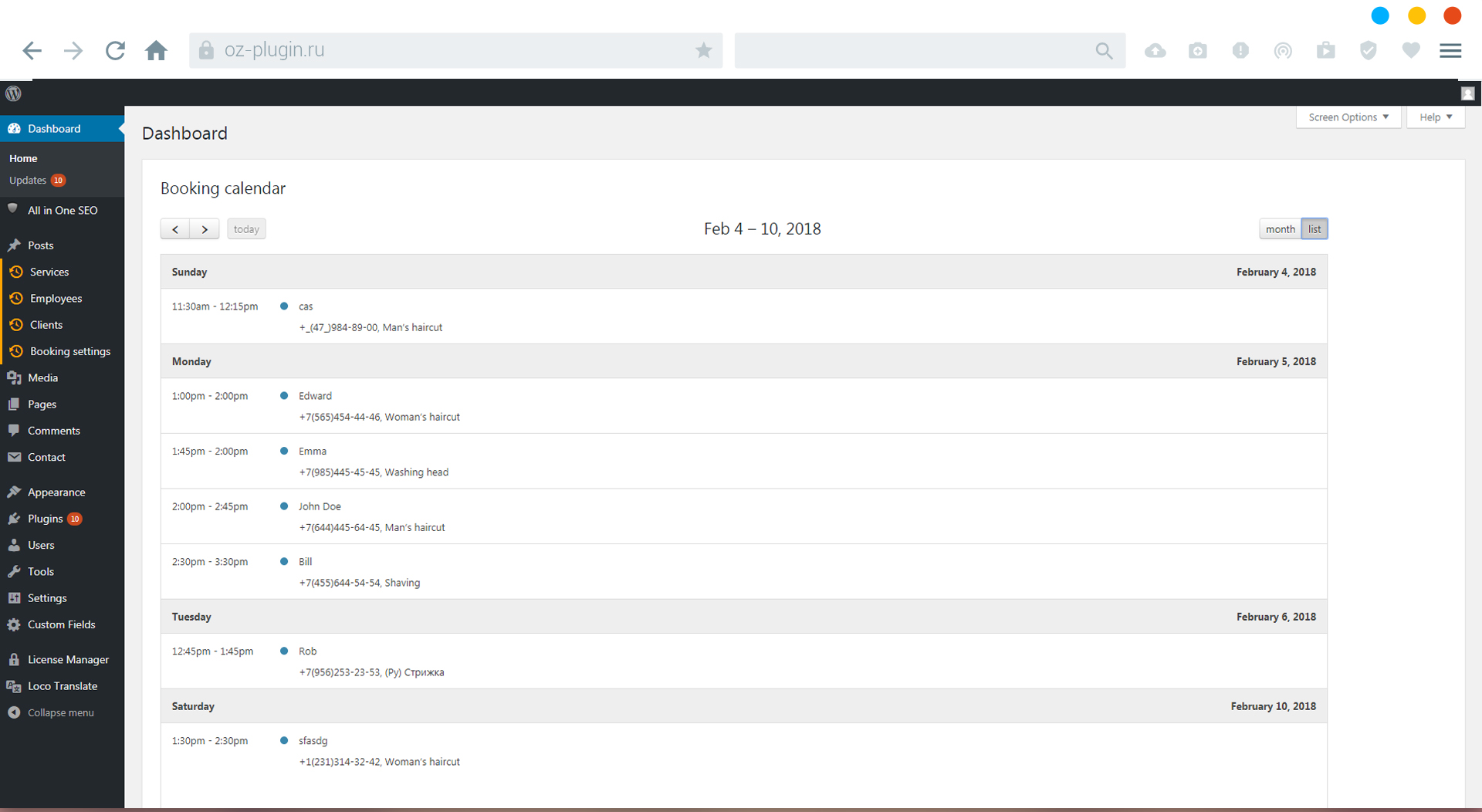 Dashboard WP. List view