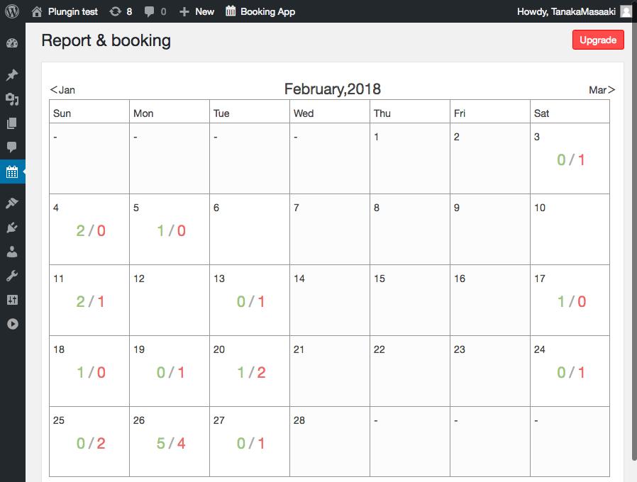 Booking status calendar