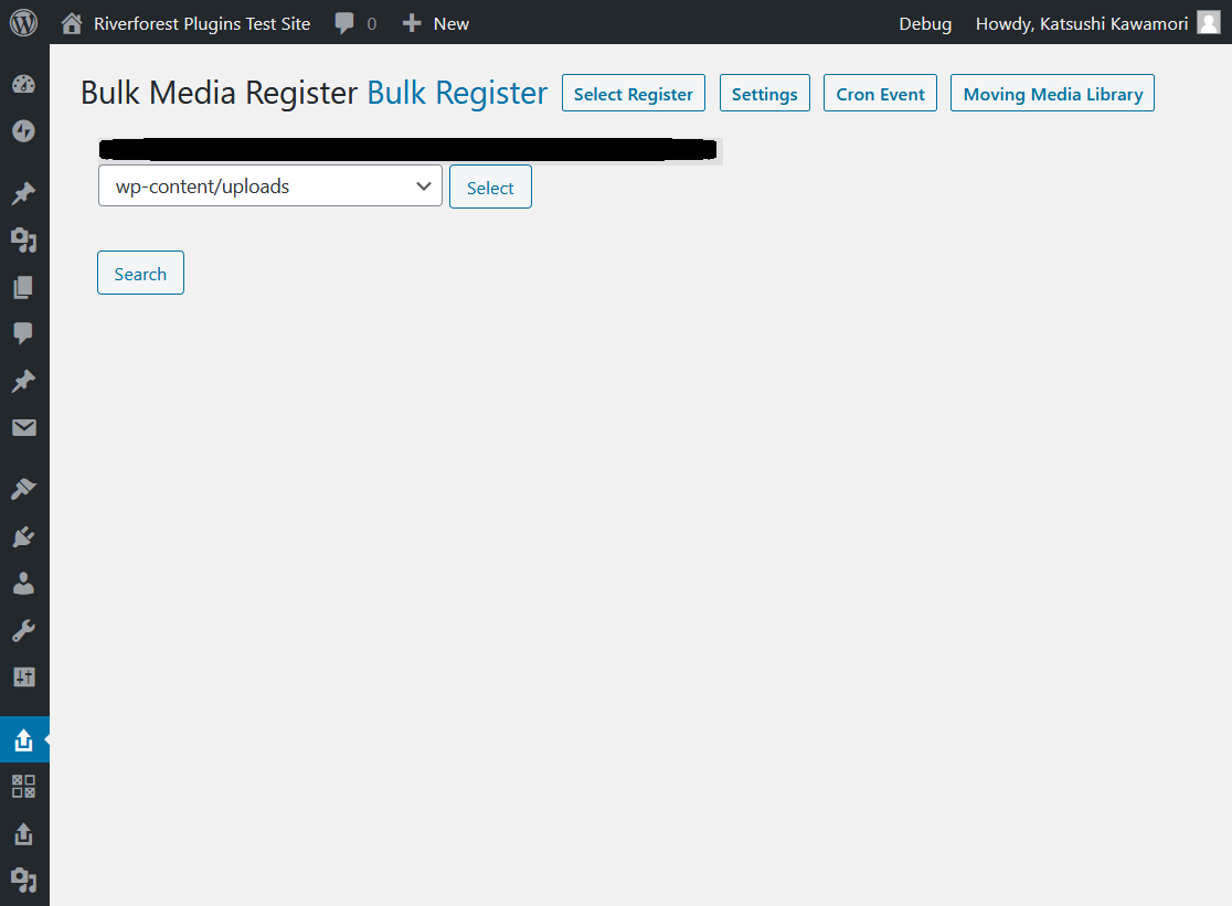 Bulk Media Register