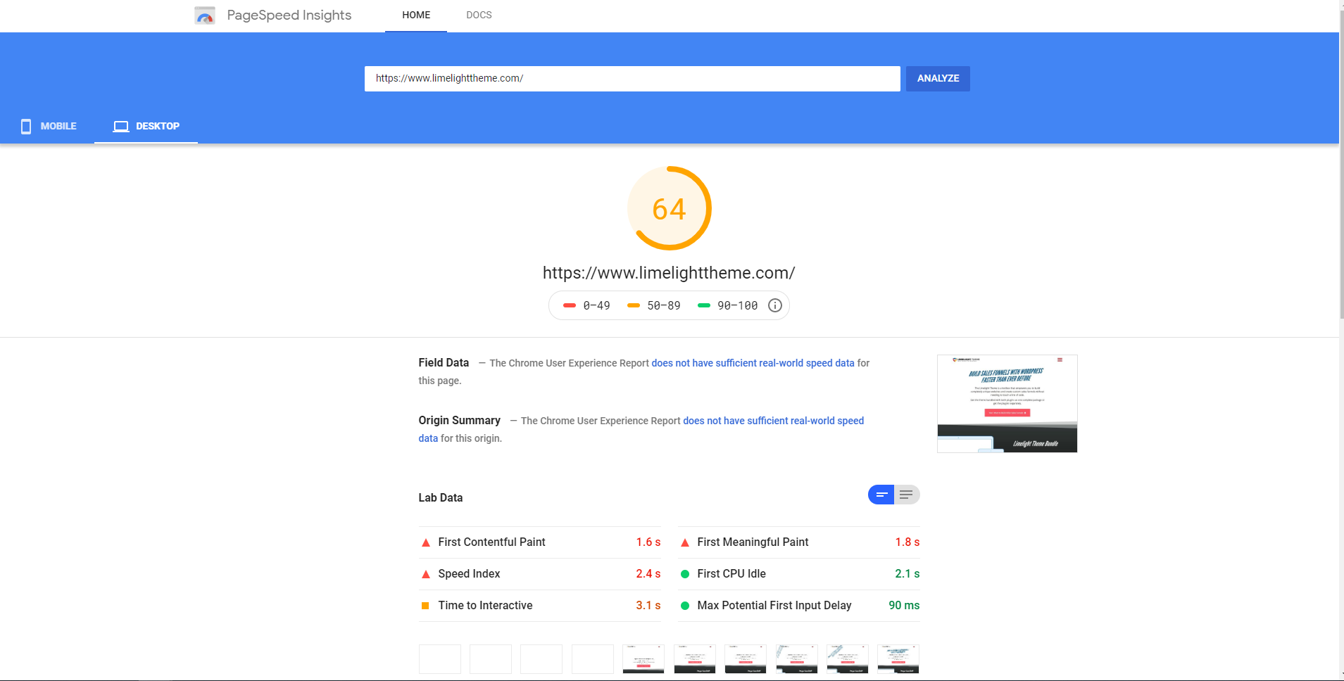 Google page speed insights before