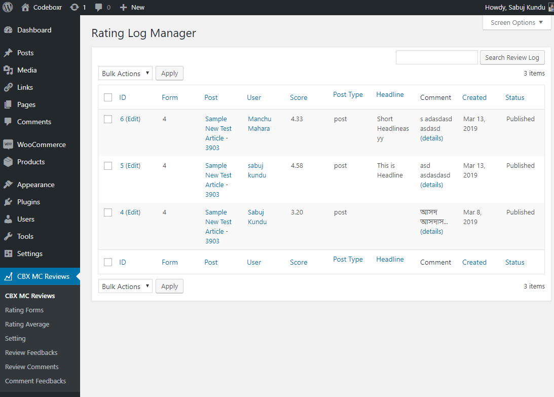 Admin - Rating log listing