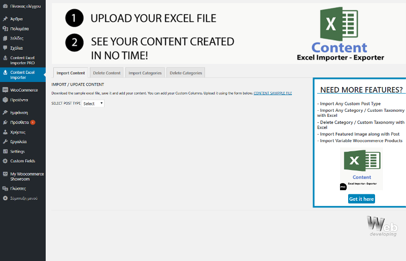 Import Content in WordPress with Excel - configuration screen