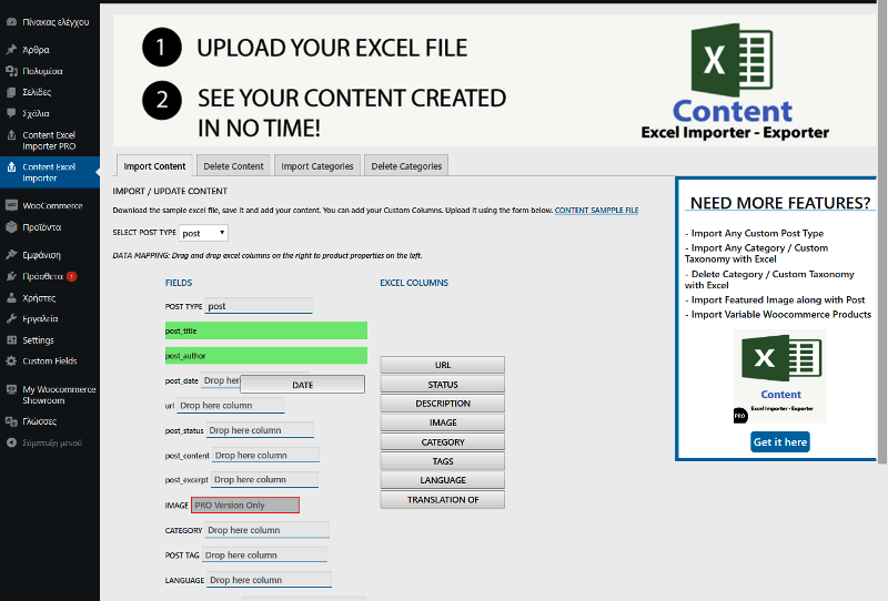 Import Content in WordPress with Excel - mapped data