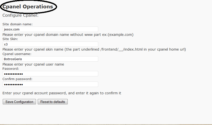 screenshot-2.png shows the cpanel options page.