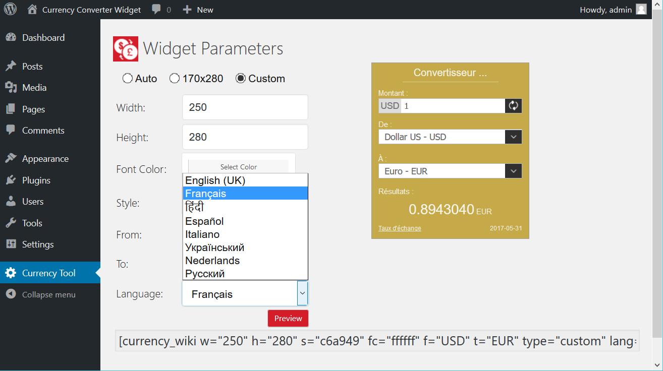 Currency Converter Widget WordPress