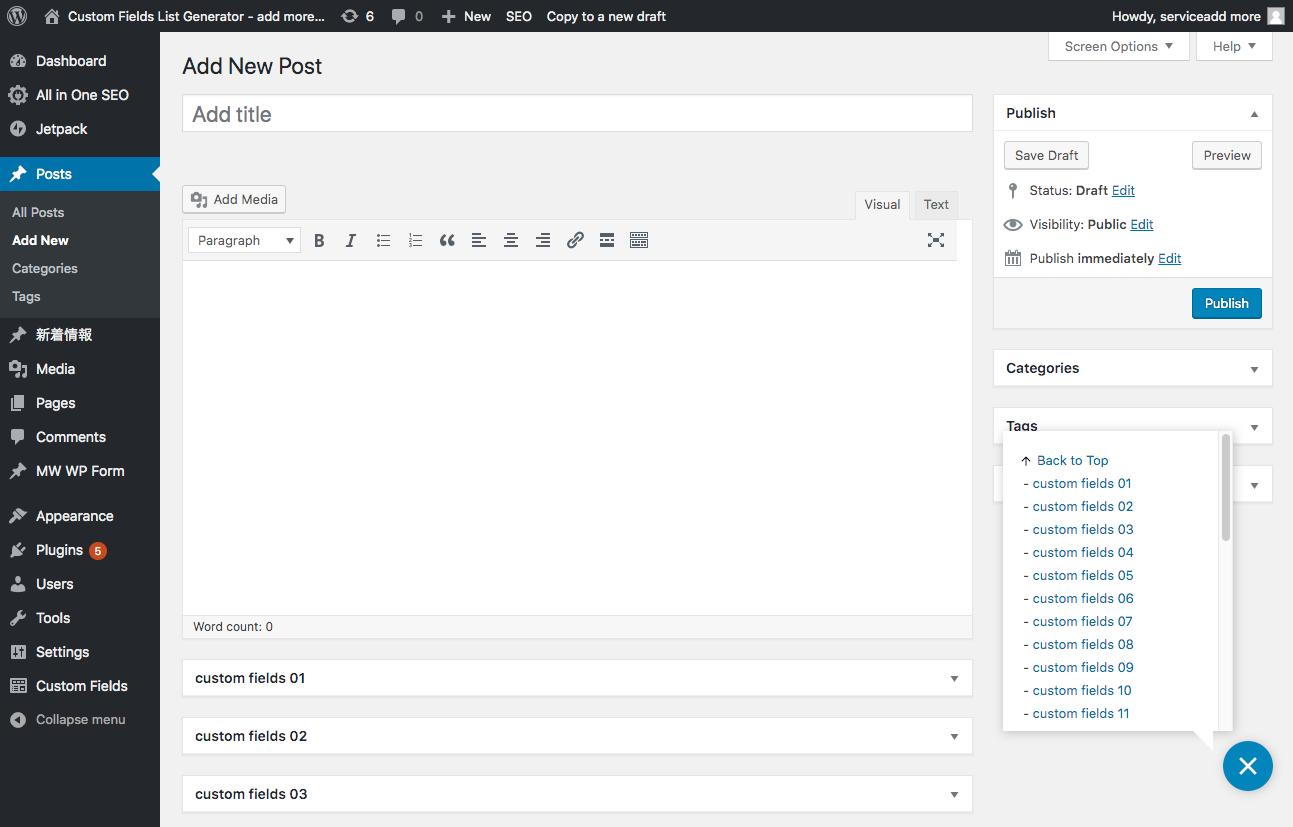 assets/screenshot-3.png
