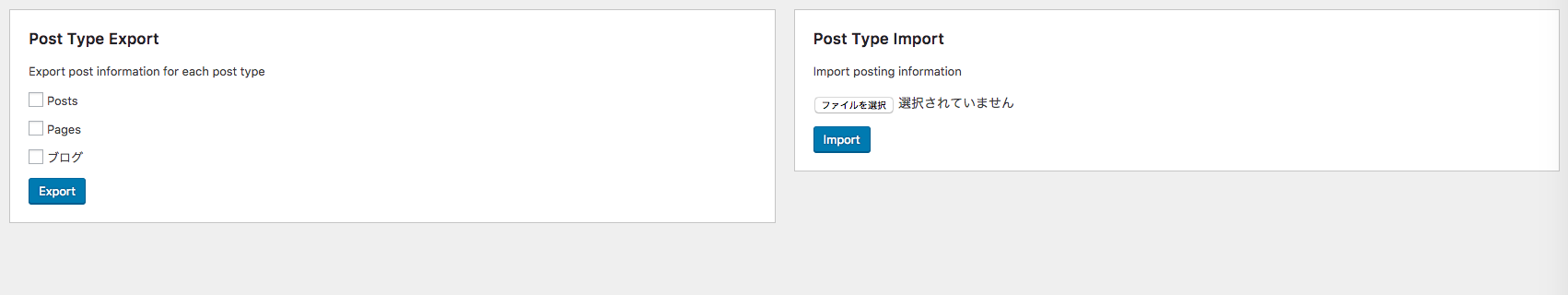 Post ImportExport Page