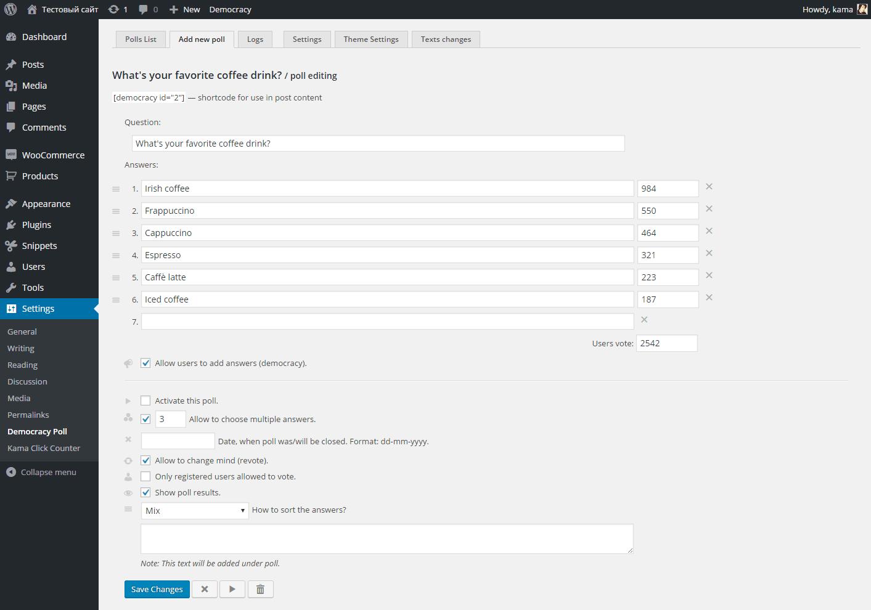 Admin edit poll page.