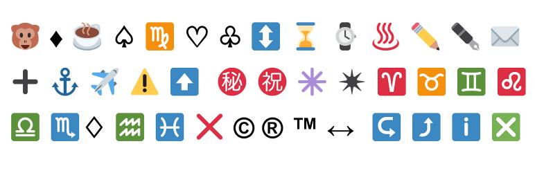 Disable Emojis (GDPR friendly)