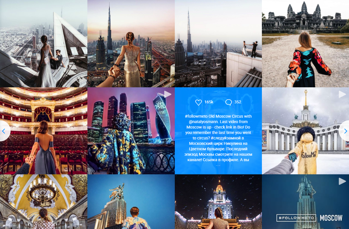 A stylish Instagram gallery that fits any website perfectly