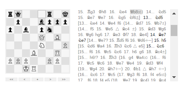 embed-chessboard screenshot 2