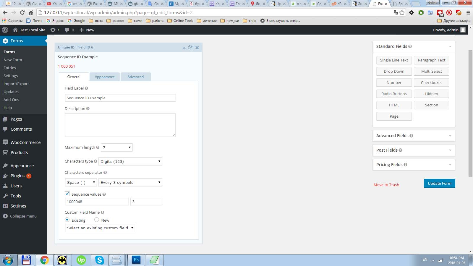 This screenshot shows unqiue id field settings in Gravity Forms editor for numeric id generation.