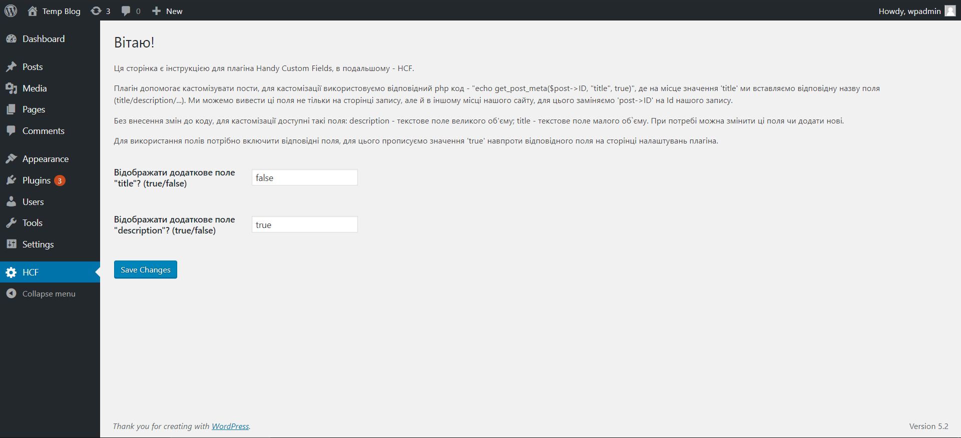Admin panel page with plugin settings