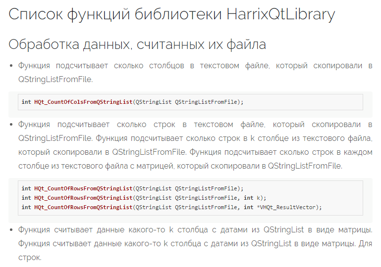 Example display Markdown file шт Html with syntax highlighting code.