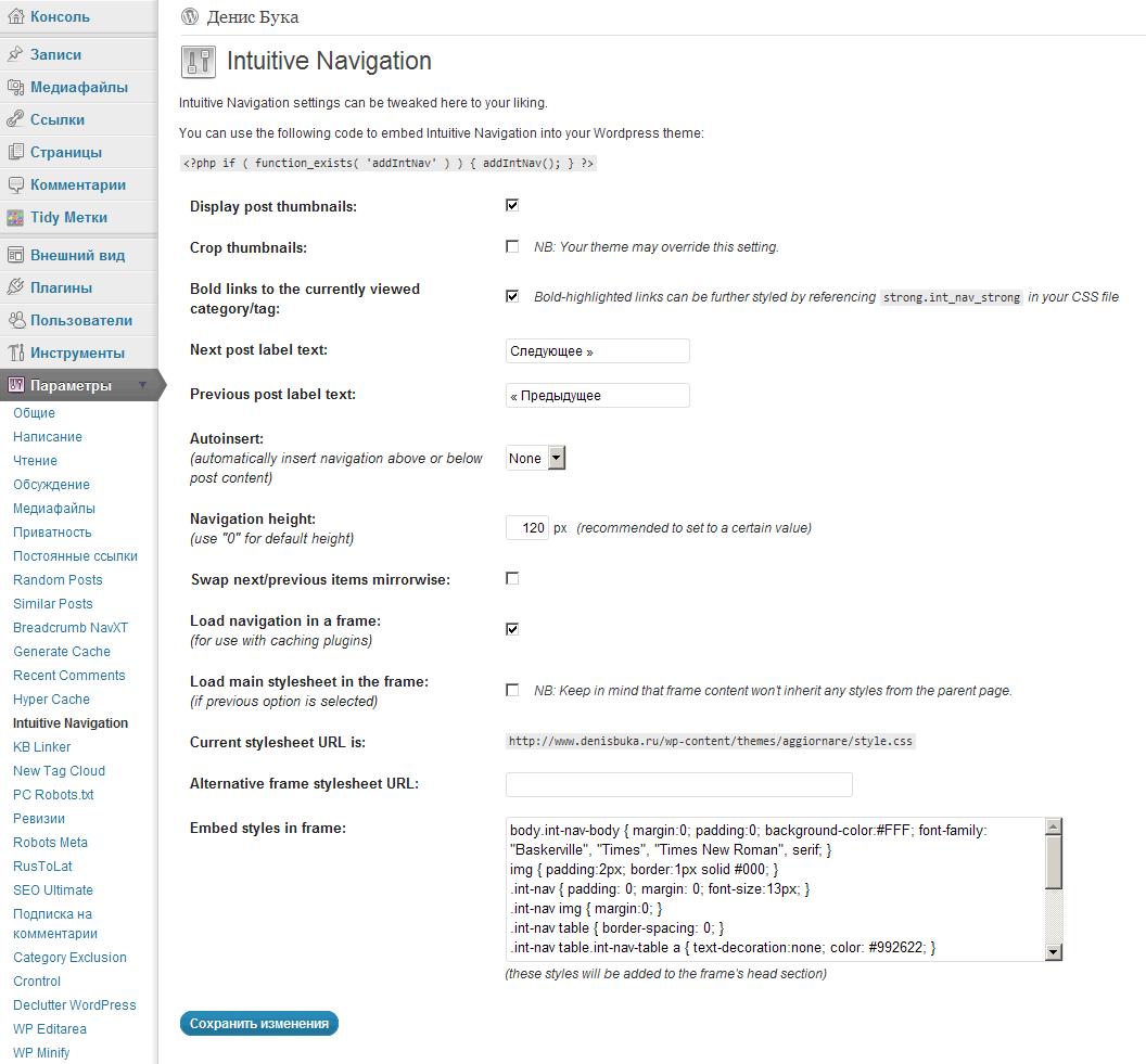Settings admin page