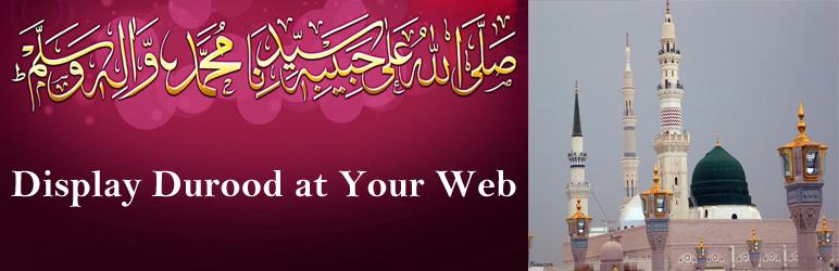 Islamic Durood Sharief