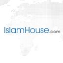 Islamic Library logo