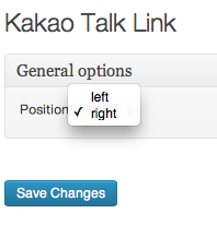 kakao-talk-link screenshot 2