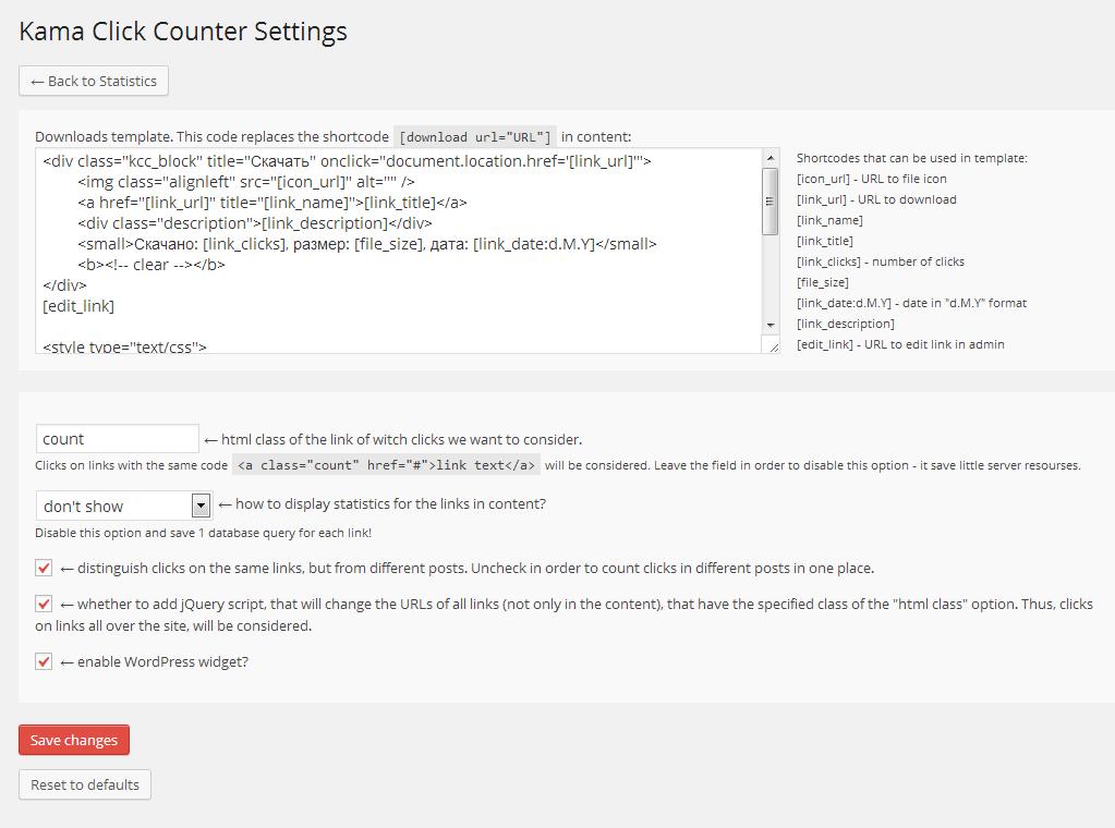 Plugin settings page.