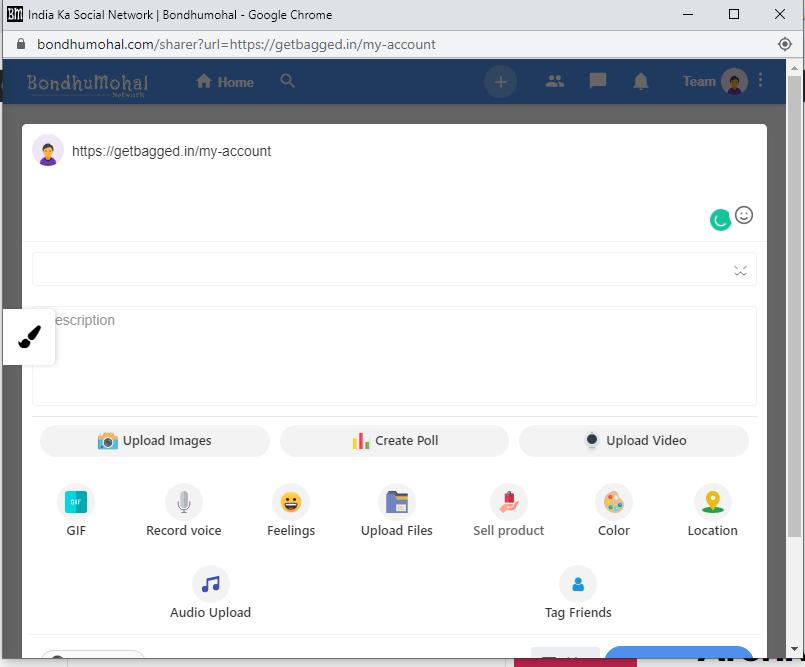 screenshot-11.png Share in Bondhumohal Pop-Up
