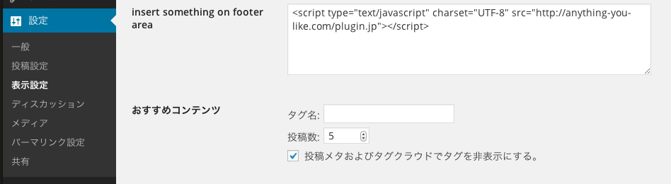 Set your text through the <code>Option</code>><code>Reading</code> menu in WordPress