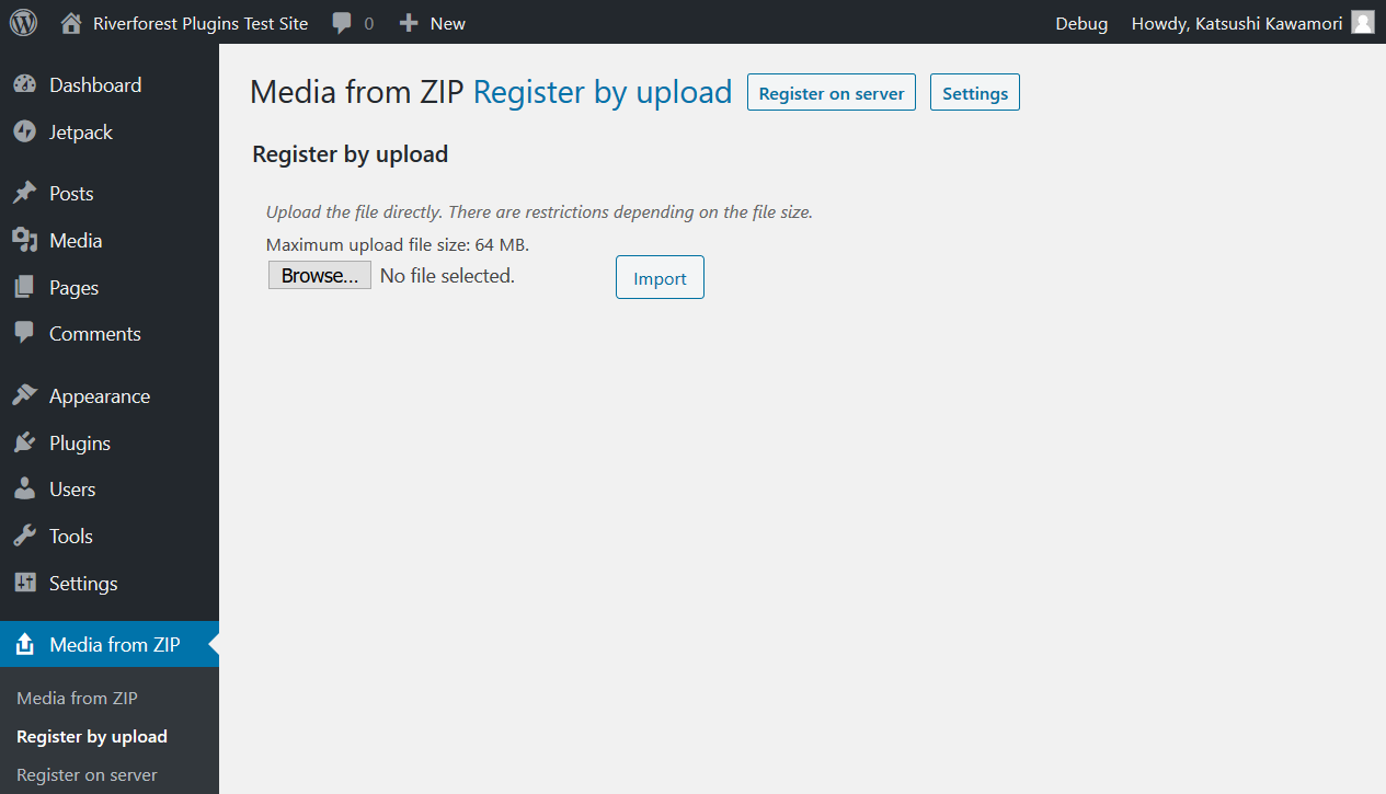 Upload & Unzip to Media Library